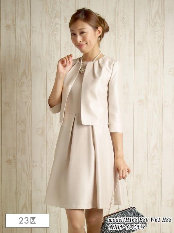 パーティードレス レンタル ナチュラル 結婚式 ネット レンタルドレス ドレス NATURAL BEAUTY 【ドレス単品レンタル5