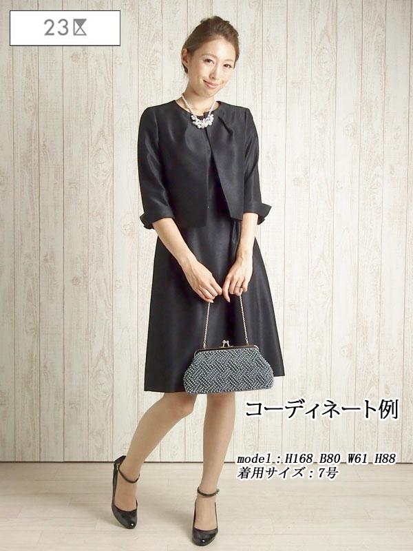 23区|パーティードレス 2点セットレンタル ドレス&ジャケット【ブラック・7号】