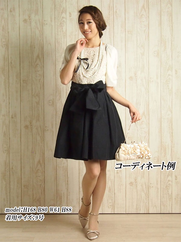 4d3a2f1392f75 レンタルドレス ドレス単品レンタル9号 ストロベリーフィールズSTRAWBERRY-FIELDSレンタルドレス
