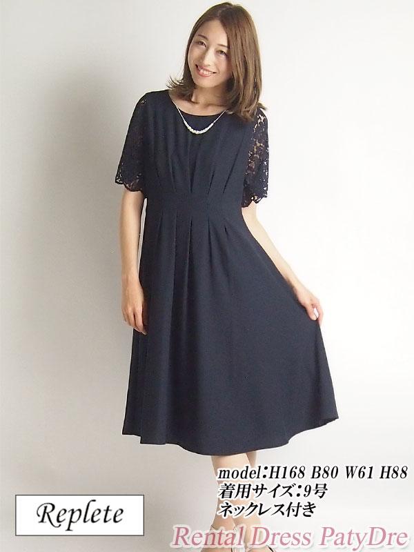 6864cb75e708b ドレス単品レンタル アクセサリーセットオプション有 クリーニング不要 コンビニ返却OK ブランド ドレス レンタル パーティー