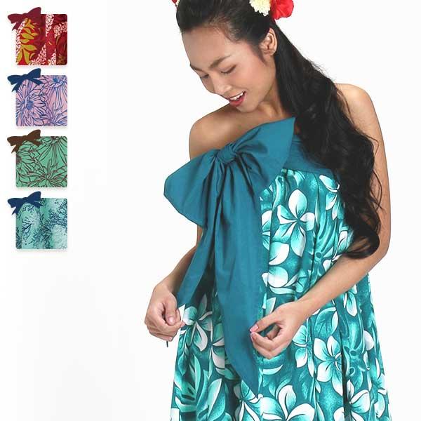 フラ衣装 無地のサッシュ付きドレス レディース 既製品 Mサイズ Lサイズ 選べるハワイアン柄