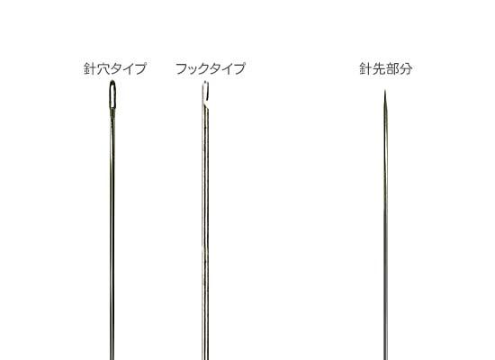最高級レイニードル フラワーレイ 生レイのレイメイキング レイ作りに 選べる2タイプ lei needle