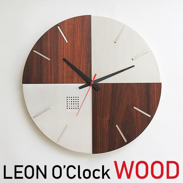北欧デザインの壁掛け時計 LEON O'Clock Wood 掛け時計 新品 [LEON O'Clock Wood]
