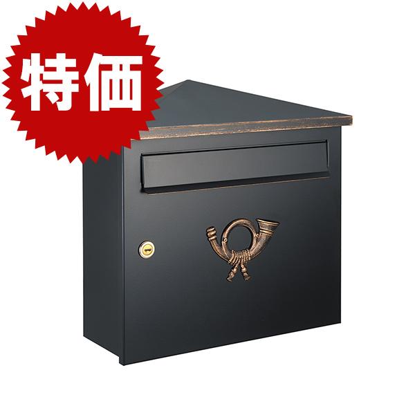【在庫限り処分特価】 郵便ポスト 壁付け 壁掛け クラシック アンティーク 北欧 ハイビクラシカル クラシカルポストXH 鍵付き ブラック