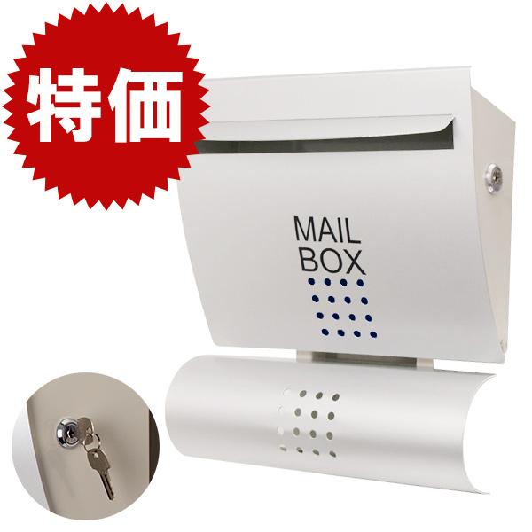 【在庫限り処分特価】郵便ポスト 壁付け 壁掛け LEON MB4710-EU シルバー 郵便受け おしゃれ モダンデザイン 大型 大容量