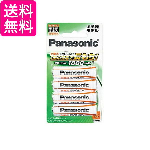 送料無料 沖縄 離島 その他一部地域を除く Panasonic BK-3LLB 4B 単3形充電池 4本パック 単三電池 オンラインショッピング 本物◆ パナソニック BK-3LLB4B お手軽モデル 充電式EVOLTA