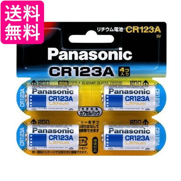 超激安 送料無料 沖縄 離島 初売り その他一部地域を除く Panasonic CR-123AW 4P リチウム電池 カメラ 4個 ヘッドランプ用 CR123A 3V カメラ用 電池 パナソニック