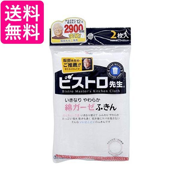 送料無料(沖縄・離島・その他一部地域を除く) ELPA WIP-5150SET 屋内用ワイヤレス インタ-ホン (双方向に通話可能) 配線不要 充電式 送料無料