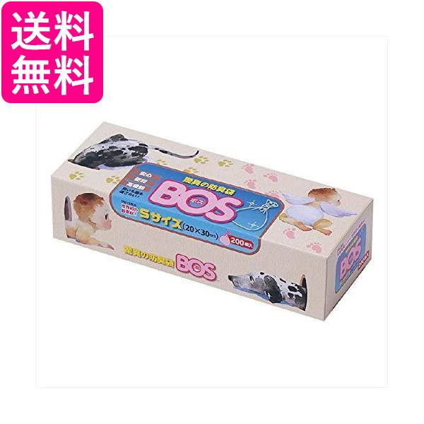 送料無料(沖縄・離島・その他一部地域を除く) BOS 驚異の防臭袋 赤ちゃん用 Sサイズ 大容量 200枚入り ピンク おむつ 処理袋 ボス 送料無料