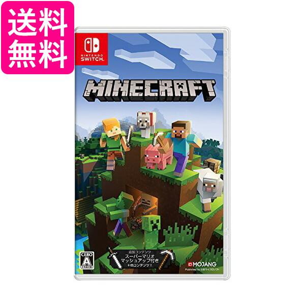 40%OFFの激安セール 送料無料 沖縄 離島 その他一部地域を除く Minecraft マインクラフト ニンテンドースイッチ オンラインショップ