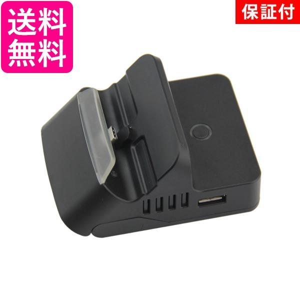 送料無料 沖縄 離島 その他一部地域を除く 3ヶ月保証付 Nintendo Switch 対応 販売期間 限定のお得なタイムセール スイッチ ドック 角度調整 to コンパクト typeC 管理C スタンド ワンタッチ切替 充電 HDMI オンラインショップ