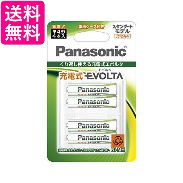 送料無料 沖縄 離島 その他一部地域を除く パナソニック 予約販売 BK-4MLE Panasonic 単4形 4BC 2020 新作 4本パック 充電式エボルタ スタンダードモデル