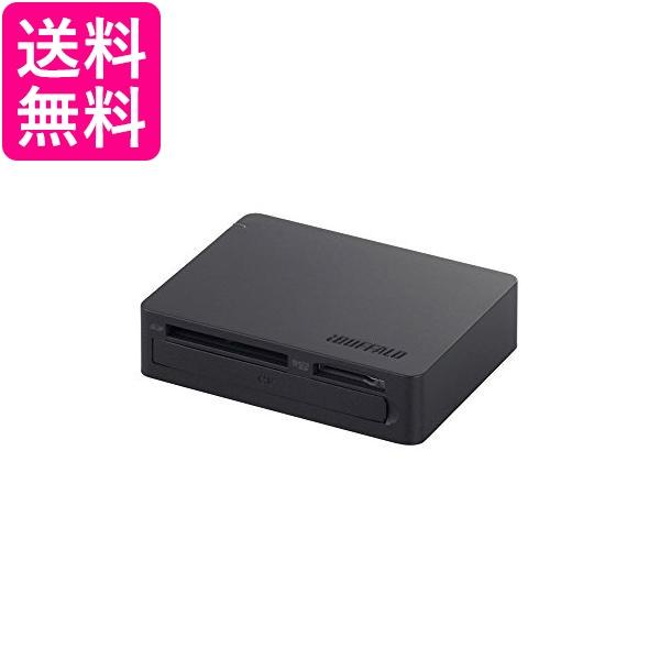送料無料(沖縄・離島・その他一部地域を除く) バッファロー BSCR25TU3BK ブラック USB3.0 高速転送 カードリーダー ハイエンドモデル BUFFALO 送料無料