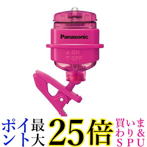 送料無料 沖縄 離島 その他一部地域を除く 春の新作シューズ満載 人気商品 スーパーセール期間中ポイント最大25.5倍 パナソニック ビビッドピンク BF-AF20P-R LEDクリップライト