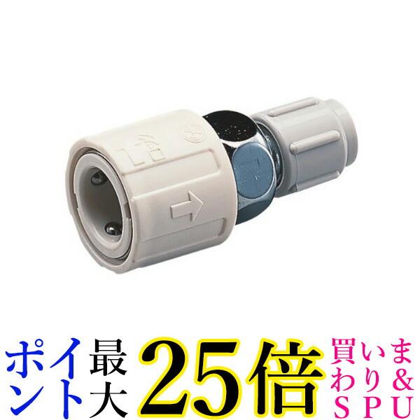 本日の目玉 送料無料 沖縄 離島 その他一部地域を除く スーパーセール期間中ポイント最大25.5倍 全品最安値に挑戦 Panasonic 分岐水栓アダプター パナソニック PA3604 P-A3604