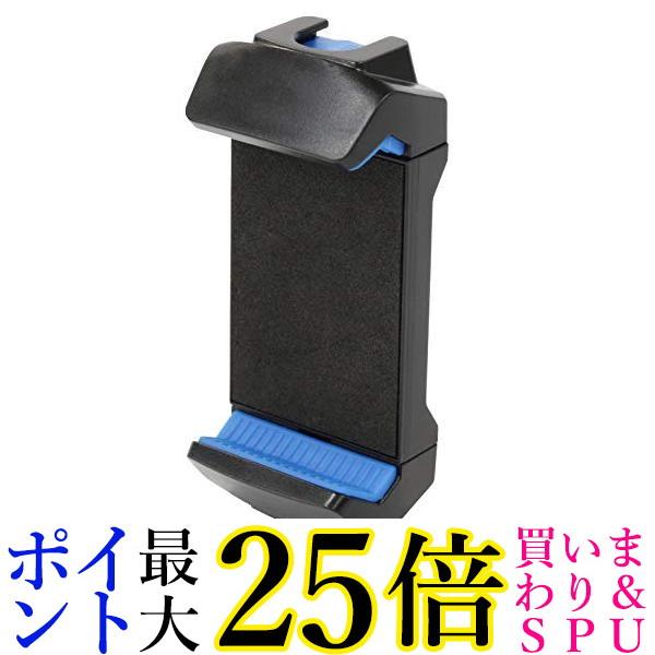 送料無料 沖縄 離島 その他一部地域を除く 安心の定価販売 スーパーセール期間中ポイント最大25.5倍 SLIK 246320 定番から日本未入荷 70~180mm幅対応 SPTH 三脚アクセサリ スマホタブレットホルダー