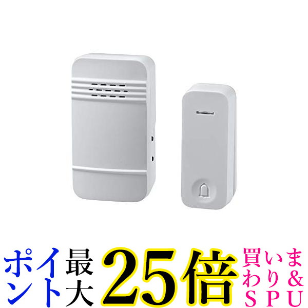 最新号掲載アイテム 販売実績No.1 送料無料 沖縄 離島 その他一部地域を除く スーパーセール期間中ポイント最大25.5倍 WC-S6040AC ELPA 電池の心配がいらないワイヤレスチャイム エルパ