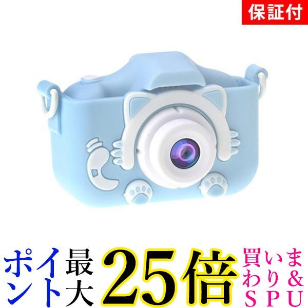 送料無料 沖縄 離島 その他一部地域を除く 爆買い新作 スーパーセール期間中ポイント最大25.5倍 3ヶ月保証付 カメラ 子供用 デジタルカメラ キッズカメラ ミニカメラ 2000 トイカメラ 画素 SDカート付き 可愛い 32GB 与え 管理C