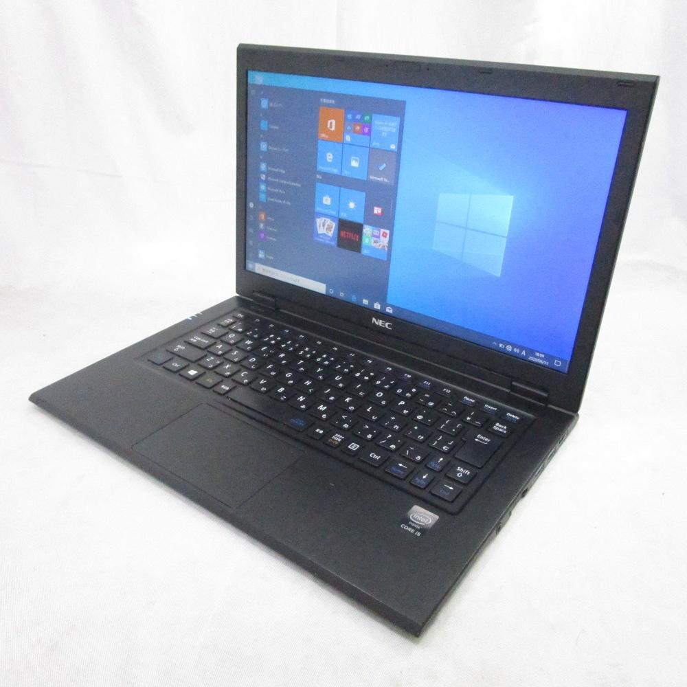 送料無料 中古パソコン ノート NEC VersaPro VG-N /13インチ/Windows10/Core i5/メモリ4GB/SSD128GB/