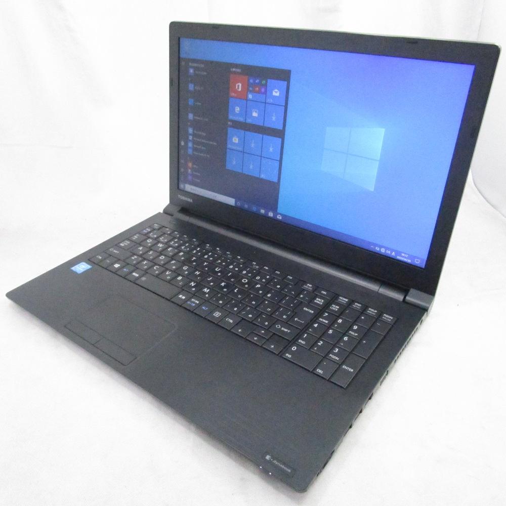 送料無料 中古パソコン プレミアムノート TOSHIBA dynabook Satellite B45/B /15インチ/Windows10/Celeron/メモリ8GB/SSD256GB/
