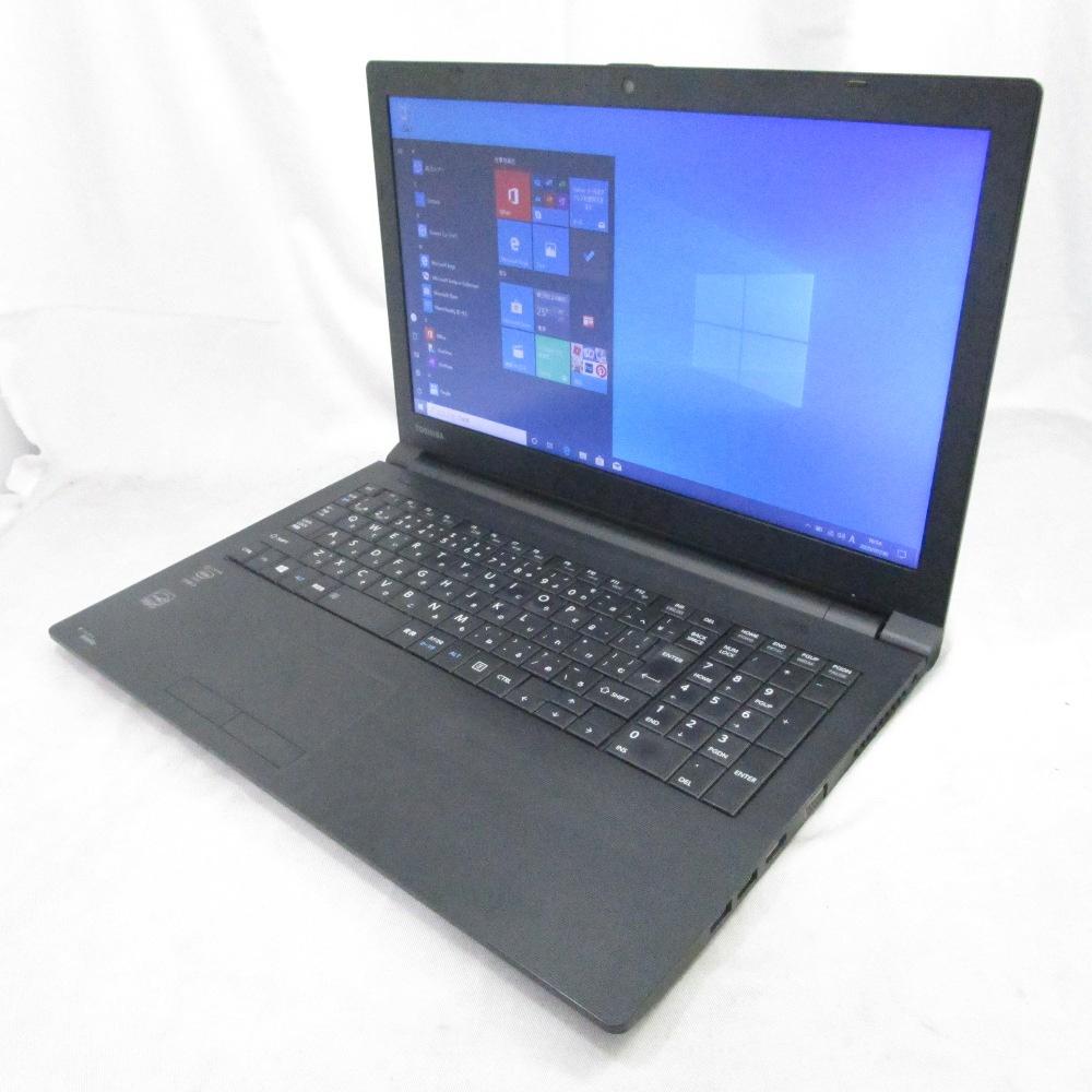 大画面薄型東芝ノートパソコン 送料無料 中古パソコン プレミアムノート TOSHIBA dynabook Satellite R35 M 新品SSD256GB Webカメラ 15インチ 日本最大級の品揃え メモリ8GB 贈物 Windows10 Core DVD i3