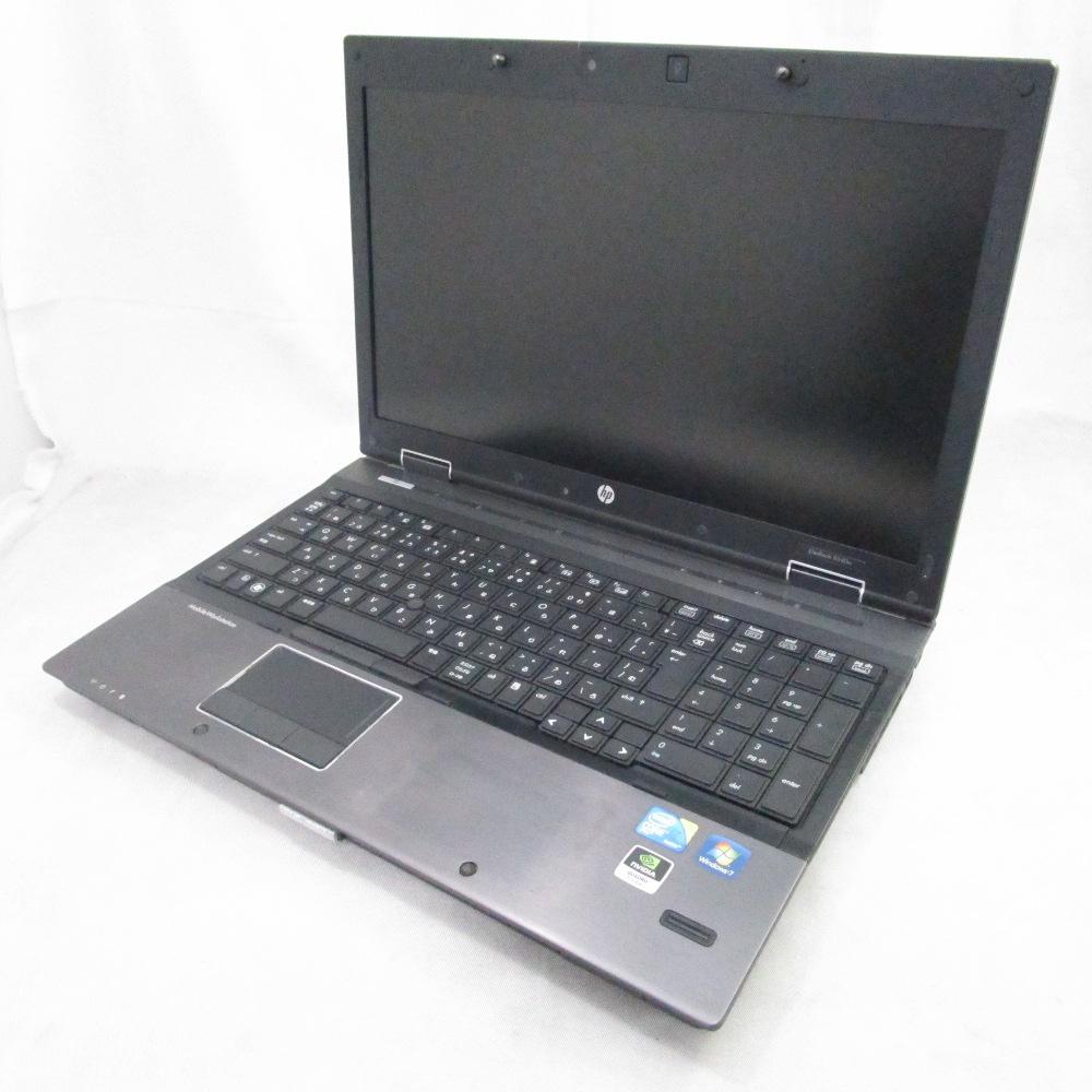 中古パソコン ノート hp EliteBook 8540W /15インチ/Windows10/Core i7/メモリ8GB/HDD320GB/Webカメラ/DVD/