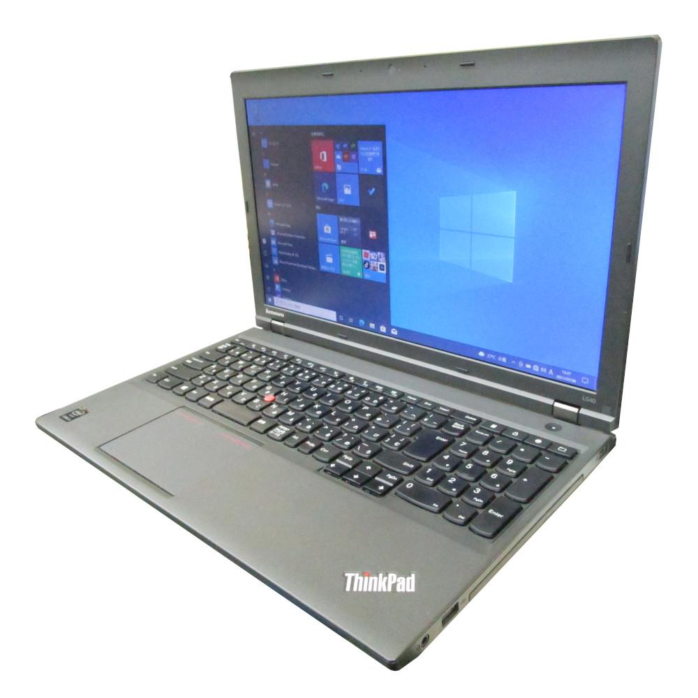 大画面快速ノートPC 中古 プレミアム ノート パソコン Lenovo ThinkPad L540 SSD128GB ☆送料無料☆ 当日発送可能 DVD Core i5 Windows10 15インチ 訳あり商品 メモリ8GB