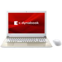 Dynabook(ダイナブック) P1X5KPEG dynabook X5