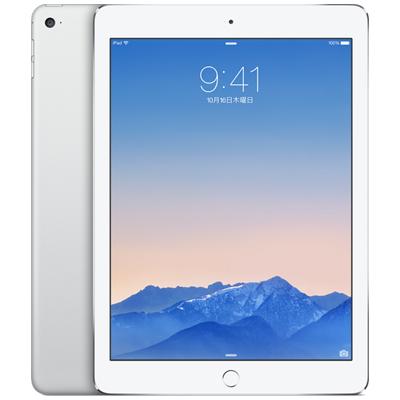 白ロム iPad Air2 Wi-Fi Cellular (MGH72J/A) 16GB シルバー[中古Cランク]【当社3ヶ月間保証】 タブレット au 中古 本体 送料無料【中古】 【 中古スマホとタブレット販売のイオシス 】