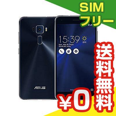 SIMフリー ASUS ZenFone3 5.2 Dual SIM ZE520KL Sapphire Black 【32GB 海外版 SIMフリー】[中古Bランク]【当社3ヶ月間保証】 スマホ 中古 本体 送料無料【中古】 【 中古スマホとタブレット販売のイオシス 】