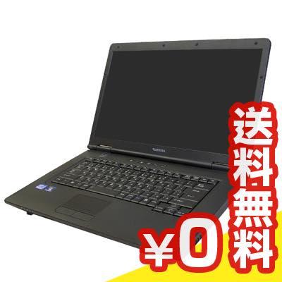 中古パソコン dynabook Satellite B551/E 中古ノートパソコン Core i3 15.6インチ 送料無料 当社3ヶ月間保証 A4 【 中古スマホとタブレット販売のイオシス 】