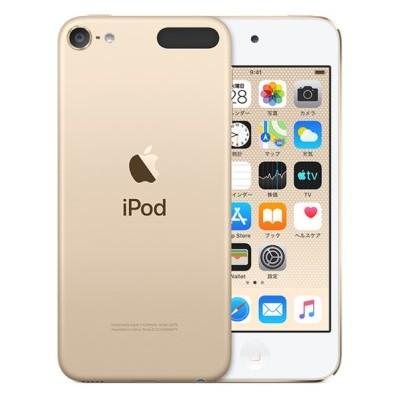 【送料無料】当社1ヶ月間保証[中古Bランク]■Apple 【第6世代】iPod touch (MKHC2J/A) 64GB ゴールド中古【中古】 【 中古スマホとタブレット販売のイオシス 】