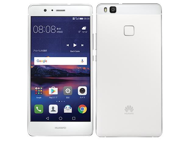 SIMフリー 未使用 UQ mobile Huawei P9 lite PREMIUM VNS-L52 White 【国内版 SIMフリー】【当社6ヶ月保証】 スマホ 中古 本体 送料無料【中古】 【 中古スマホとタブレット販売のイオシス 】