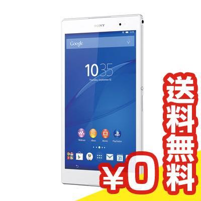 Sony Xperia Z3 Tablet Compact (SGP612JP) 32GB White【国内版 Wi-Fi】[中古Bランク]【当社3ヶ月間保証】 タブレット 中古 本体 送料無料【中古】 【 中古スマホとタブレット販売のイオシス 】