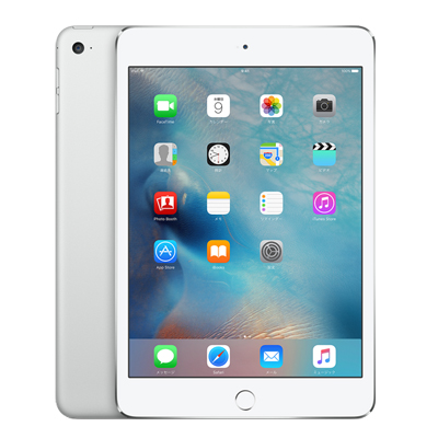 【第4世代】iPad mini4 Wi-Fi 128GB シルバー MK9P2J/A A1538[中古Bランク]【当社3ヶ月間保証】 タブレット 中古 本体 送料無料【中古】 【 中古スマホとタブレット販売のイオシス 】