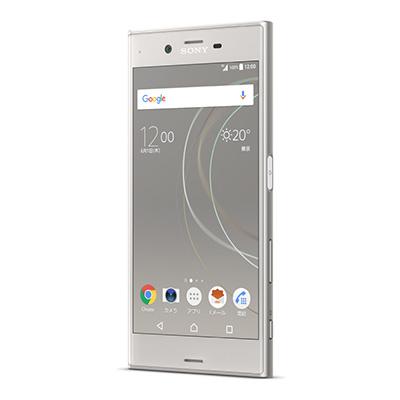 SIMフリー Sony Xperia XZs Dual G8232 [Warm Silver 64GB 海外版 SIMフリー][中古Aランク]【当社3ヶ月間保証】 スマホ 中古 本体 送料無料【中古】 【 中古スマホとタブレット販売のイオシス 】