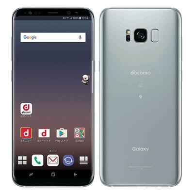 白ロム docomo Galaxy S8+ SC-03J Arctic Silver[中古Aランク]【当社3ヶ月間保証】 スマホ 中古 本体 送料無料【中古】 【 中古スマホとタブレット販売のイオシス 】