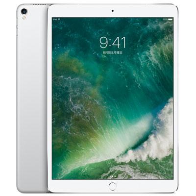 iPad Pro 10.5インチ Wi-Fi (MQDW2J/A) 64GB シルバー[中古Aランク]【当社3ヶ月間保証】 タブレット 中古 本体 送料無料【中古】 【 中古スマホとタブレット販売のイオシス 】