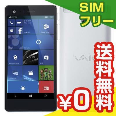 SIMフリー VAIO Phone A VPA0511S[中古Bランク]【当社3ヶ月間保証】 スマホ 中古 本体 送料無料【中古】 【 中古スマホとタブレット販売のイオシス 】