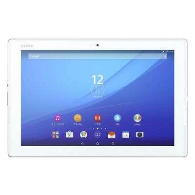 白ロム Sony Xperia Z4 Tablet SOT31 White[中古Cランク]【当社3ヶ月間保証】 タブレット au 中古 本体 送料無料【中古】 【 中古スマホとタブレット販売のイオシス 】