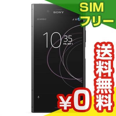 SIMフリー 未使用 Sony Xperia XZ1 Dual G8342 [Black 64GB 海外版 SIMフリー]【当社6ヶ月保証】 スマホ 中古 本体 送料無料【中古】 【 中古スマホとタブレット販売のイオシス 】
