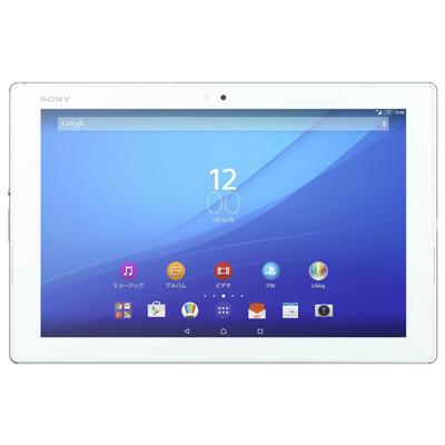 白ロム Sony Xperia Z4 Tablet SOT31 White[中古Bランク]【当社3ヶ月間保証】 タブレット au 中古 本体 送料無料【中古】 【 中古スマホとタブレット販売のイオシス 】