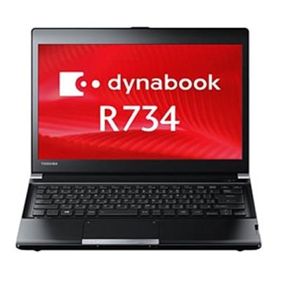 中古パソコン dynabook R734/K PR734KAA637AD71 中古ノートパソコン Core i5 13.3インチ 送料無料 当社3ヶ月間保証 B5 【 中古スマホとタブレット販売のイオシス 】
