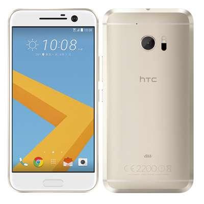 白ロム au HTC 10 HTV32 トパーズゴールド[中古Bランク]【当社3ヶ月間保証】 スマホ 中古 本体 送料無料【中古】 【 中古スマホとタブレット販売のイオシス 】