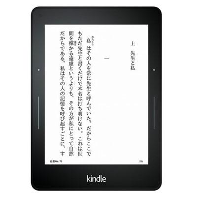 【第7世代】Kindle Voyage 3G+Wi-Fiモデル[中古Bランク]【当社3ヶ月間保証】 タブレット 中古 本体 送料無料【中古】 【 中古スマホとタブレット販売のイオシス 】