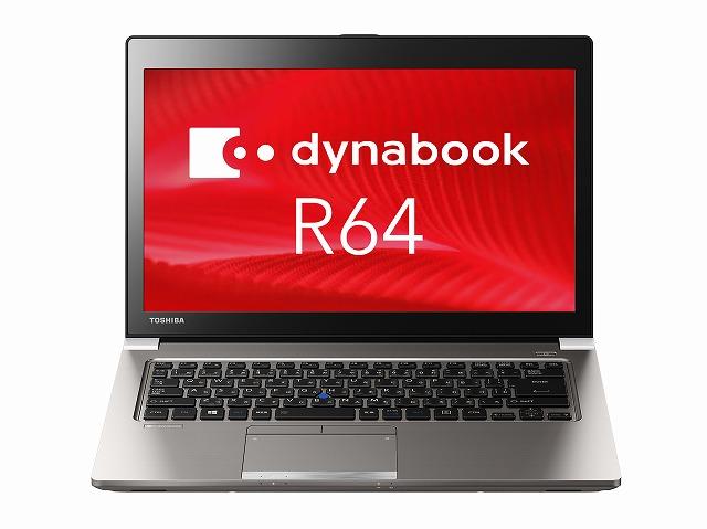 中古パソコン Windows7 dynabook R64/A (PR64AFAB647AD81) 中古ノートパソコン Core i3 14.0インチ 送料無料 当社3ヶ月間保証 B5 【 中古スマホとタブレット販売のイオシス 】