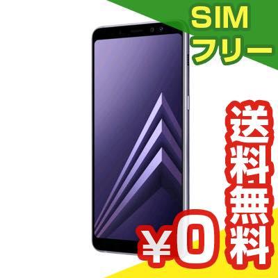 SIMフリー 未使用 Samsung Galaxy A8+ (2018) Dual-SIM SM-A730F/DS 【64GB Orchid Grey海外版 SIMフリー】【当社6ヶ月保証】 スマホ 中古 本体 送料無料【中古】 【 中古スマホとタブレット販売のイオシス 】