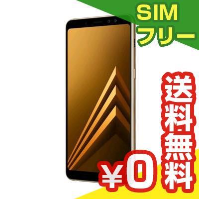 SIMフリー 未使用 Samsung Galaxy A8+ (2018) Dual-SIM SM-A730F/DS【64GB Gold海外版 SIMフリー】【当社6ヶ月保証】 スマホ 中古 本体 送料無料【中古】 【 中古スマホとタブレット販売のイオシス 】