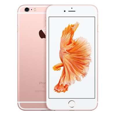 白ロム au iPhone6s Plus 128GB A1687 (MKUG2J/A) ローズゴールド[中古Cランク]【当社3ヶ月間保証】 スマホ 中古 本体 送料無料【中古】 【 中古スマホとタブレット販売のイオシス 】