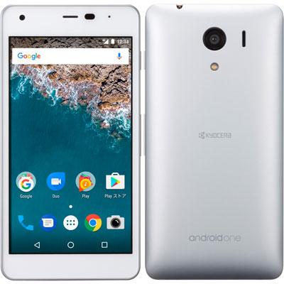 白ロム Y!mobile 未使用 【SIMロック解除済】Android One S2 ホワイト【当社6ヶ月保証】 スマホ 中古 本体 送料無料【中古】 【 中古スマホとタブレット販売のイオシス 】
